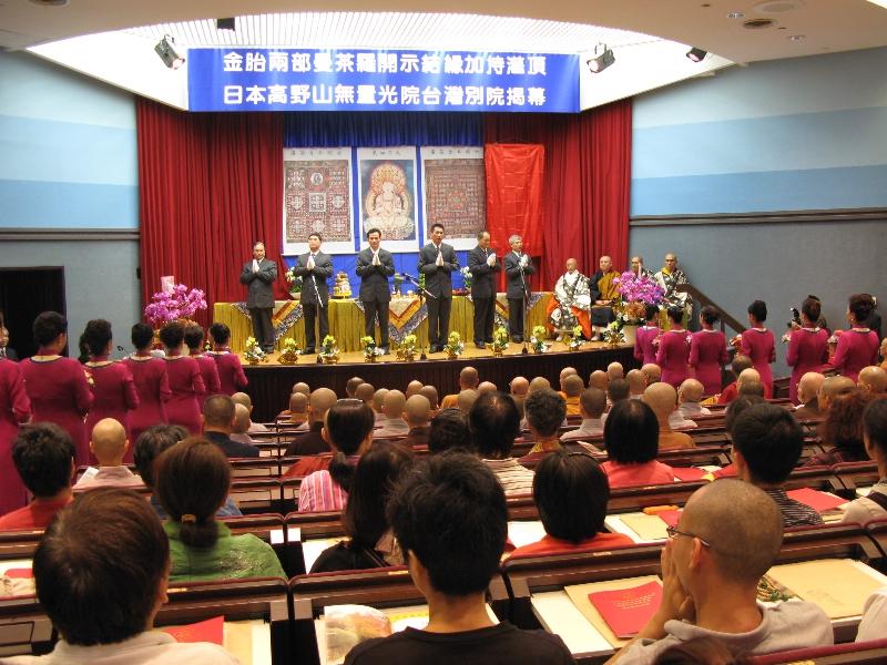 台湾別院落慶式典2009